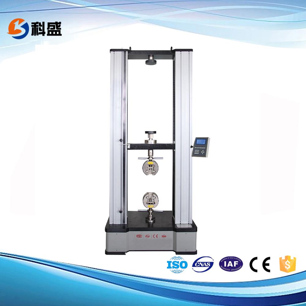 WDS-20/20 Kn /2吨 液晶显示(数显式)电子拉力试验机