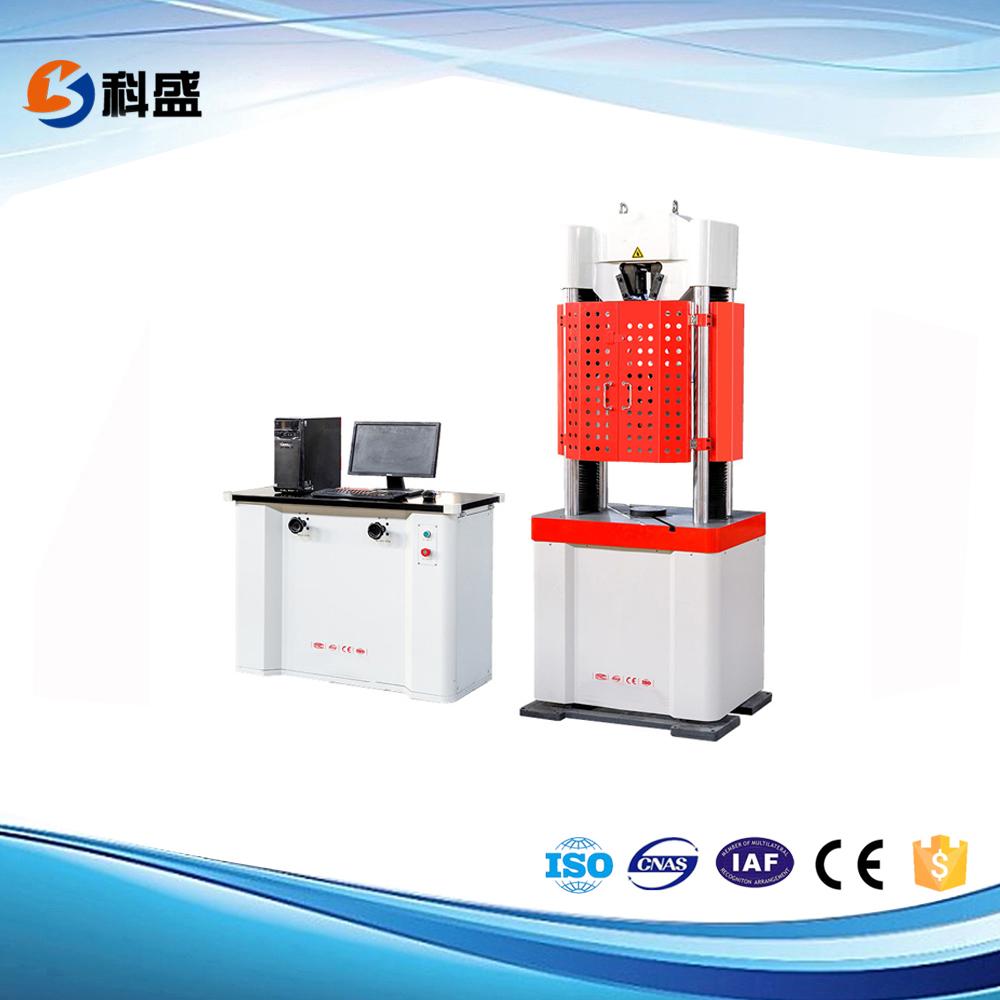 WAW-B 系列微机控制电液伺服万能试验机