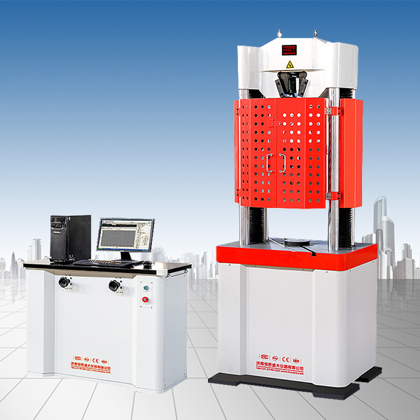WEW-D 系列微机屏显液压万能试验机