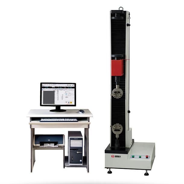 微机控制电子拉力试验机(单臂)