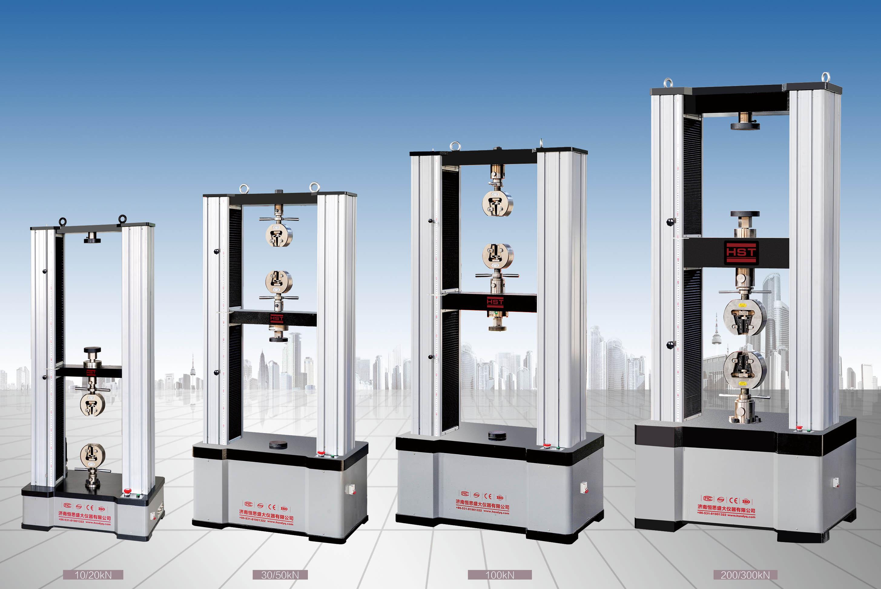 电子拉力试验机和液压万能拉力机的显著区别
