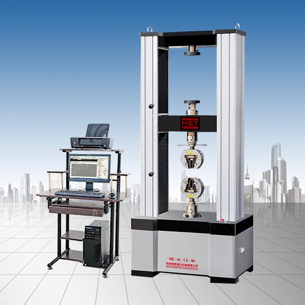 铝合金材料拉伸试验机