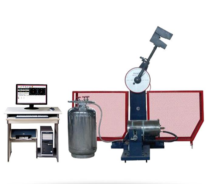 微机控制超低温冲击试验机