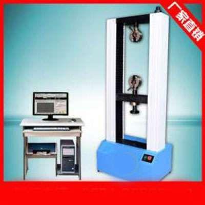 疲劳试验机的安全操作要点与定期维护