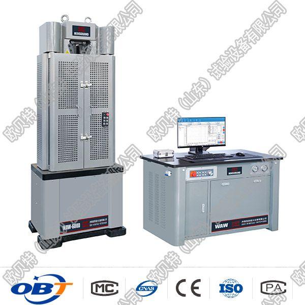 WAW-D 系列微机控制电液伺服万能试验机